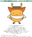 l_yuo_manto_01.jpg